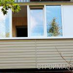 Остекление и отделка балкона Пермь