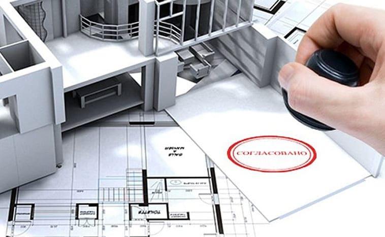 Согласование перепланировки квартиры в Перми